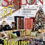 Журнал «Салон»