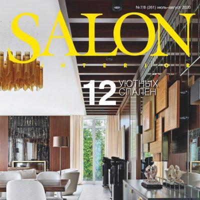 Журнал «Salon Interior» 08/20