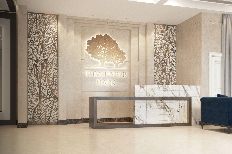 Жилой комплекс бизнес-класса «Тимирязев Парк». Фото 02